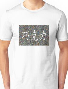 how do you write chocolate in Chinese? Unisex T-Shirt