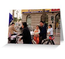 just some of those bicycles, Beijing, China Greeting Card
