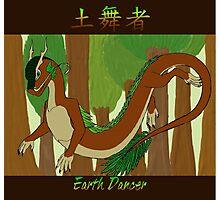 Earth Dancer Photographic Print
