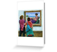 Figurative Art Museum - Colorful Layers Greeting Card