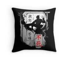 The Immortal Throw Pillow