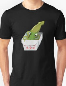 Green Squid Box T-Shirt