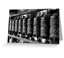 Prayer Wheel Greeting Card