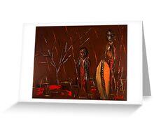 Massai Greeting Card