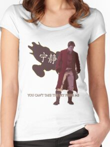 You Can't Take The Sky From Me Women's Fitted Scoop T-Shirt