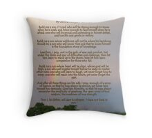 A Fathers Prayer - By General Douglas McArthur Throw Pillow