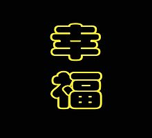 Chinese characters of HAPPY by Ingvar Bjork Photography