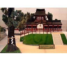Mansão Japonesa! Photographic Print