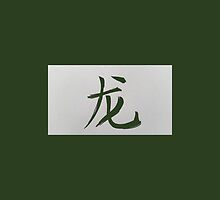 Chinese zodiac sign Dragon green by kultjers