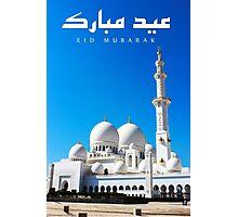Eid Mubarak Photographic Print