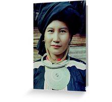 Portrait of a Black Lahu woman, Thailand Greeting Card