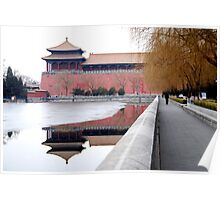 Beijing - 故宫 - Forbidden City. Poster