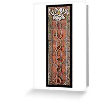 Lotus VII: sense doors Greeting Card
