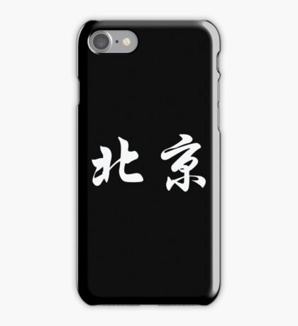Chinese characters of BEIJING iPhone Case/Skin