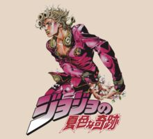 Giorno upgraded by Dandyguy