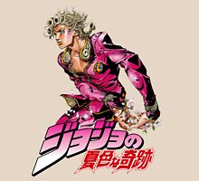 Giorno upgraded T-Shirt
