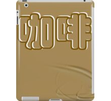 Chinese characters of COFFEE iPad Case/Skin