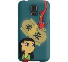 Chibi Mulan Samsung Galaxy Case/Skin