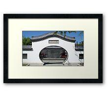 Feng shui decoration Framed Print