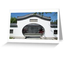 Feng shui decoration Greeting Card