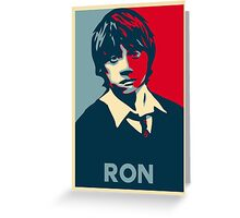 I'm Ron. Ron Weasley Greeting Card