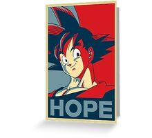Hope! Goku Greeting Card