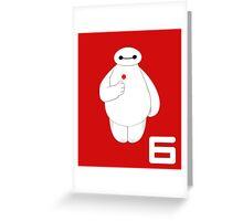 Disney - Big Hero 6 - BAYMAX Greeting Card