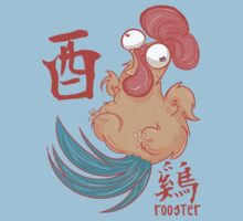 The Year of the Rooster Kids Tee