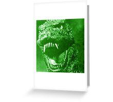 GODZILLA - Classic GREEN! Greeting Card