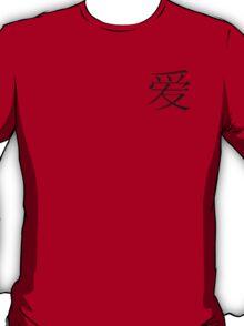 Ai    ( Small ) T-Shirt