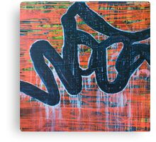 kanji tag Canvas Print
