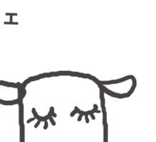 Sheep!! Sticker