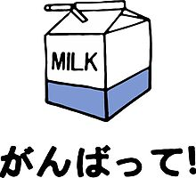 MilK by benova