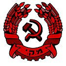 Maki Rakah Israel communist party coat of arms hammer sickle by SofiaYoushi