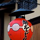 Lantern in Gion by nekineko