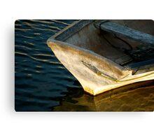 Fishing Boat ~ Peggy's Cove Nova Scotia Canvas Print