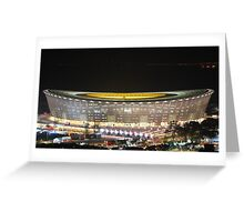 Stadium of Symmetry Greeting Card