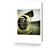 Government quarter in Berlin III Greeting Card