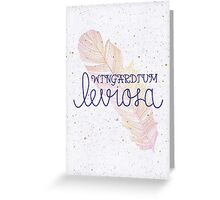 Wingardium leviosa Greeting Card
