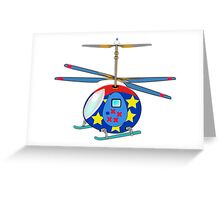 Mikie the Helicopter Greeting Card