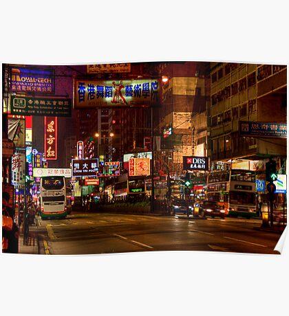 Hong Kong Night Street Poster