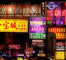 Hong Kong Street Signs by mosej