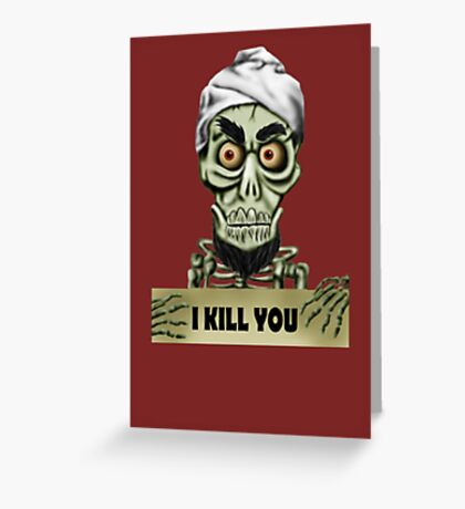 Achmed the dead terrorist Greeting Card