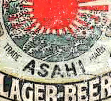 japanese beer Sticker