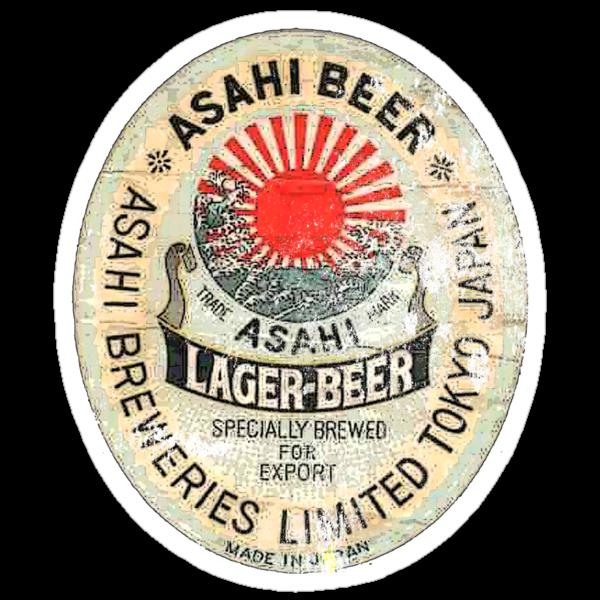 japanese beer by redboy