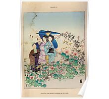 The flowers of Japan and the art of floral arrangement Josiah Conder 1892 0061 Viewing the Seven Flowers of Autumn Poster