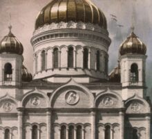 The Cathedral of Christ the Saviour . Sticker