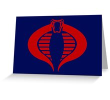 Cobra Greeting Card