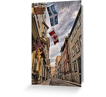Je me Souviens - I remember  Greeting Card