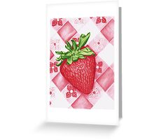 Berry Sweet Strawberry Colored Pencil Art Greeting Card
